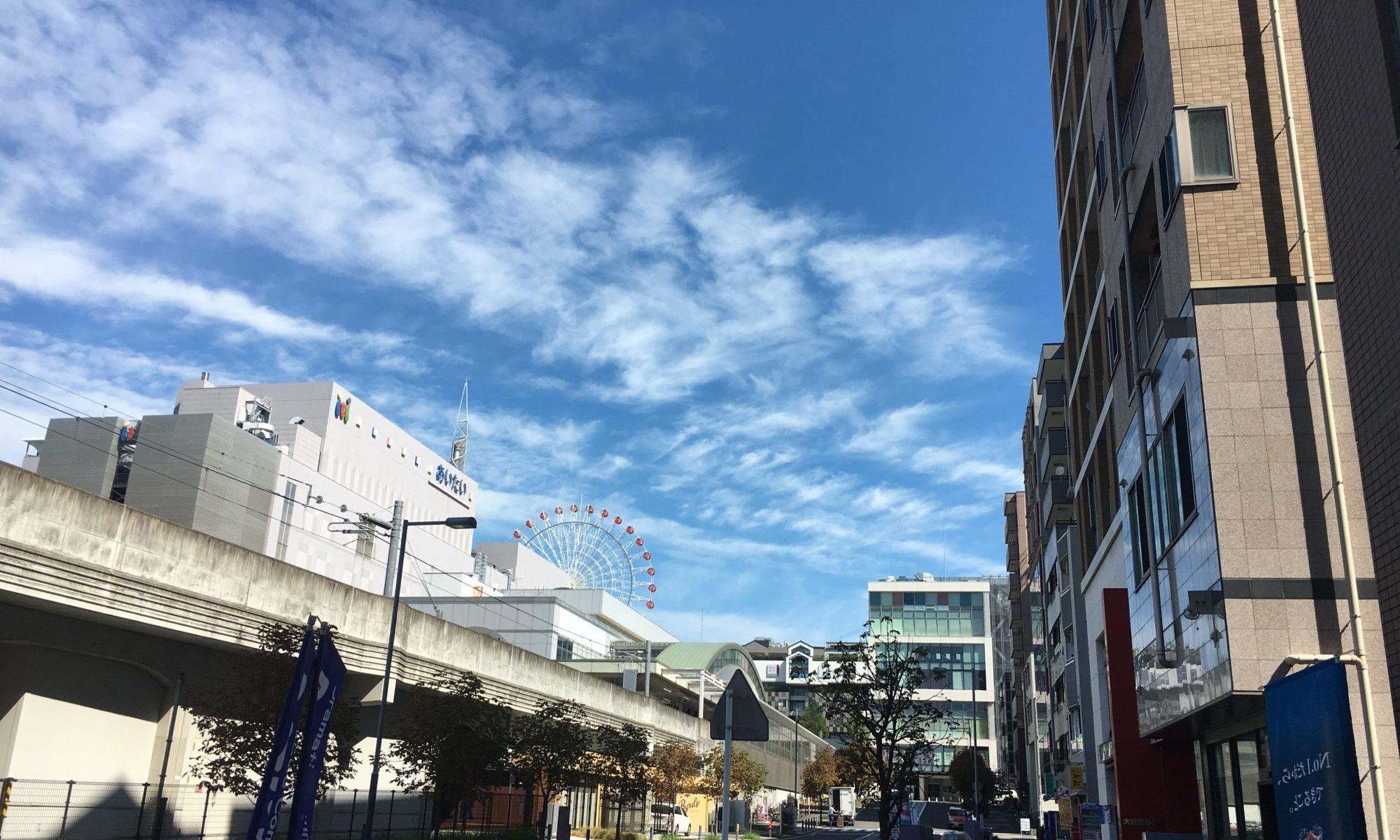 横浜の空20180917