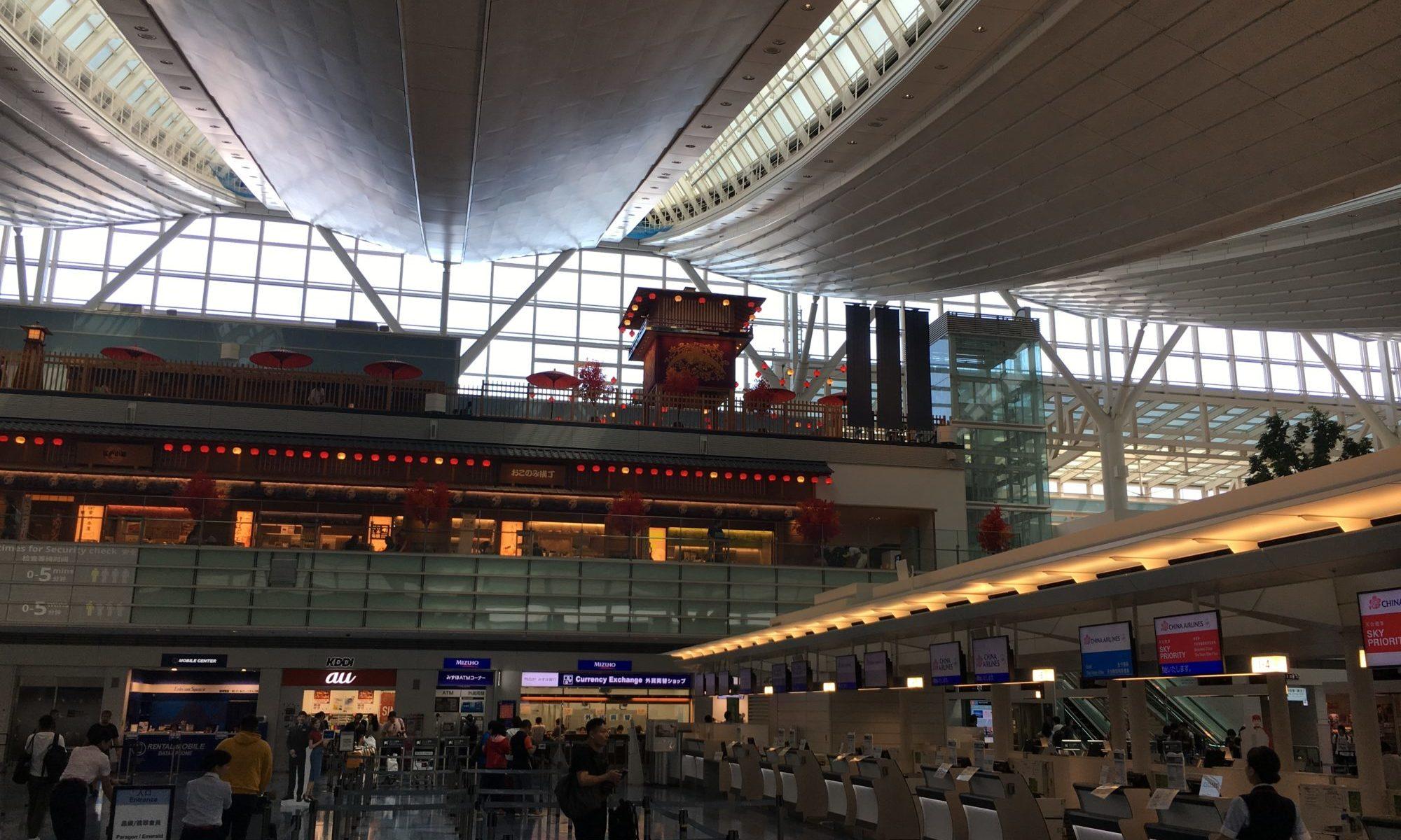 20180918羽田空港にて