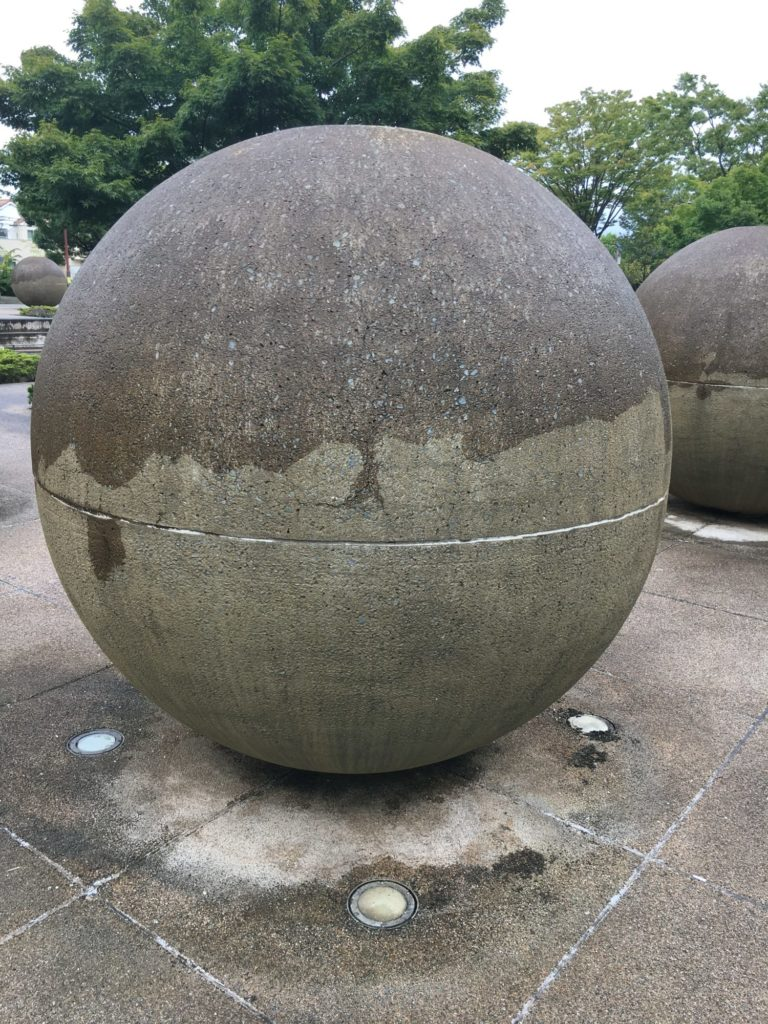 厚木中央公園にて