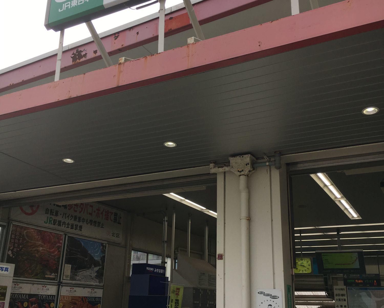 東十条駅にて撮影