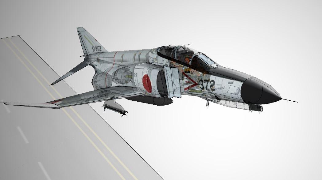 f4 take off