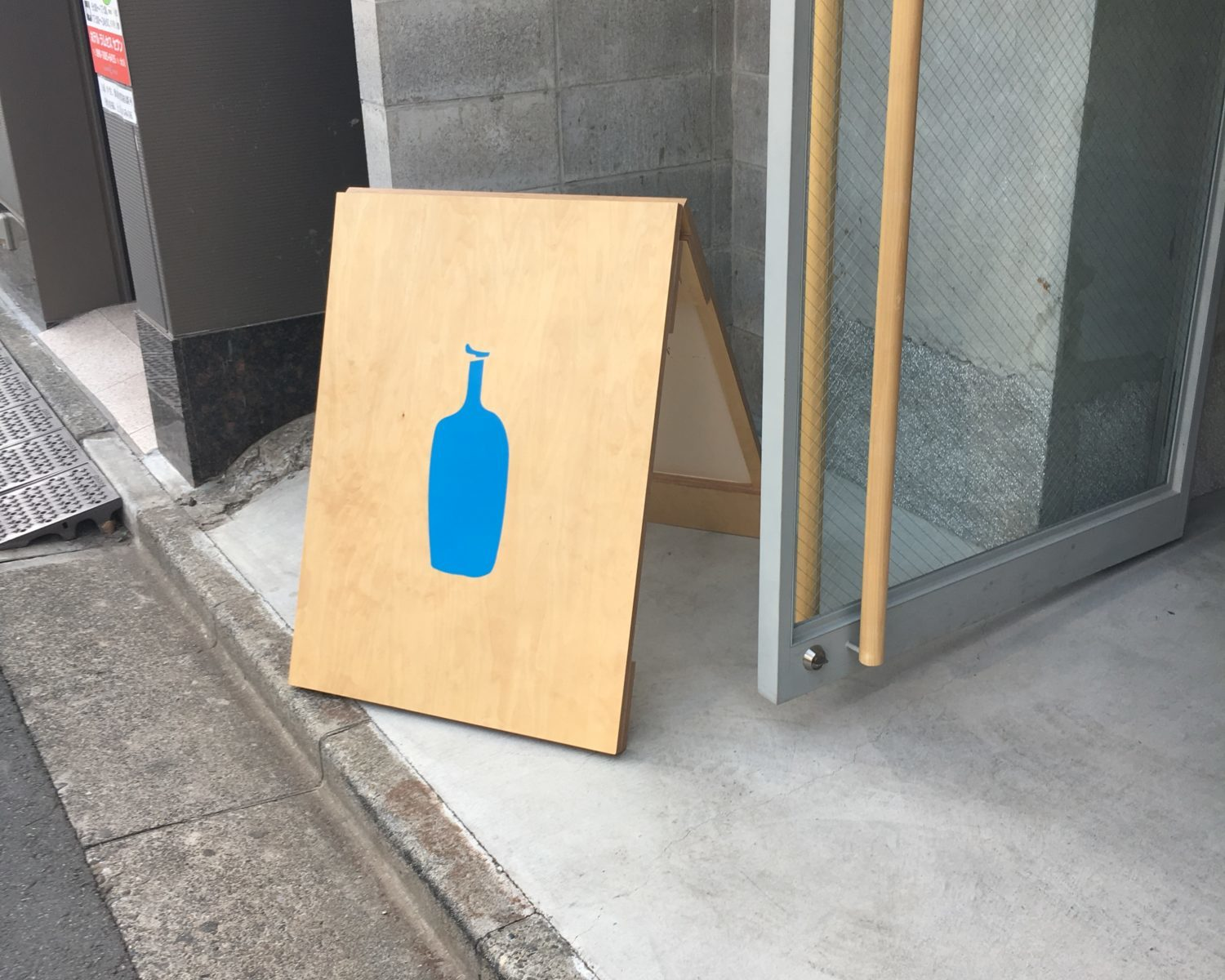 blue bottle coffee 池袋店