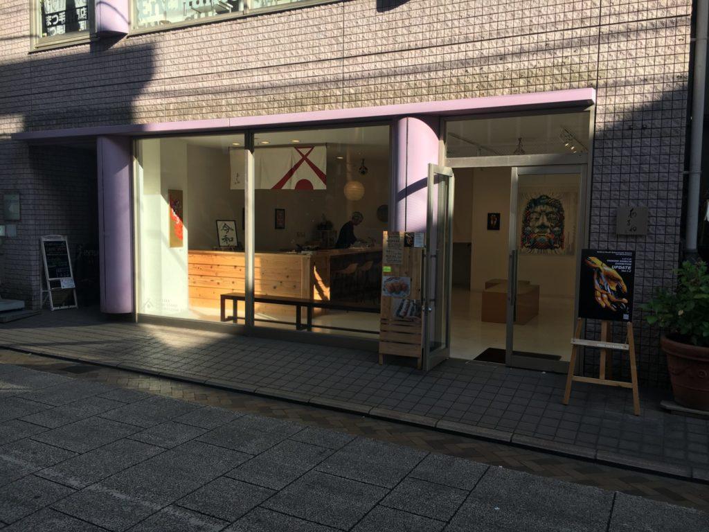 三郎寿司あやね 店舗前