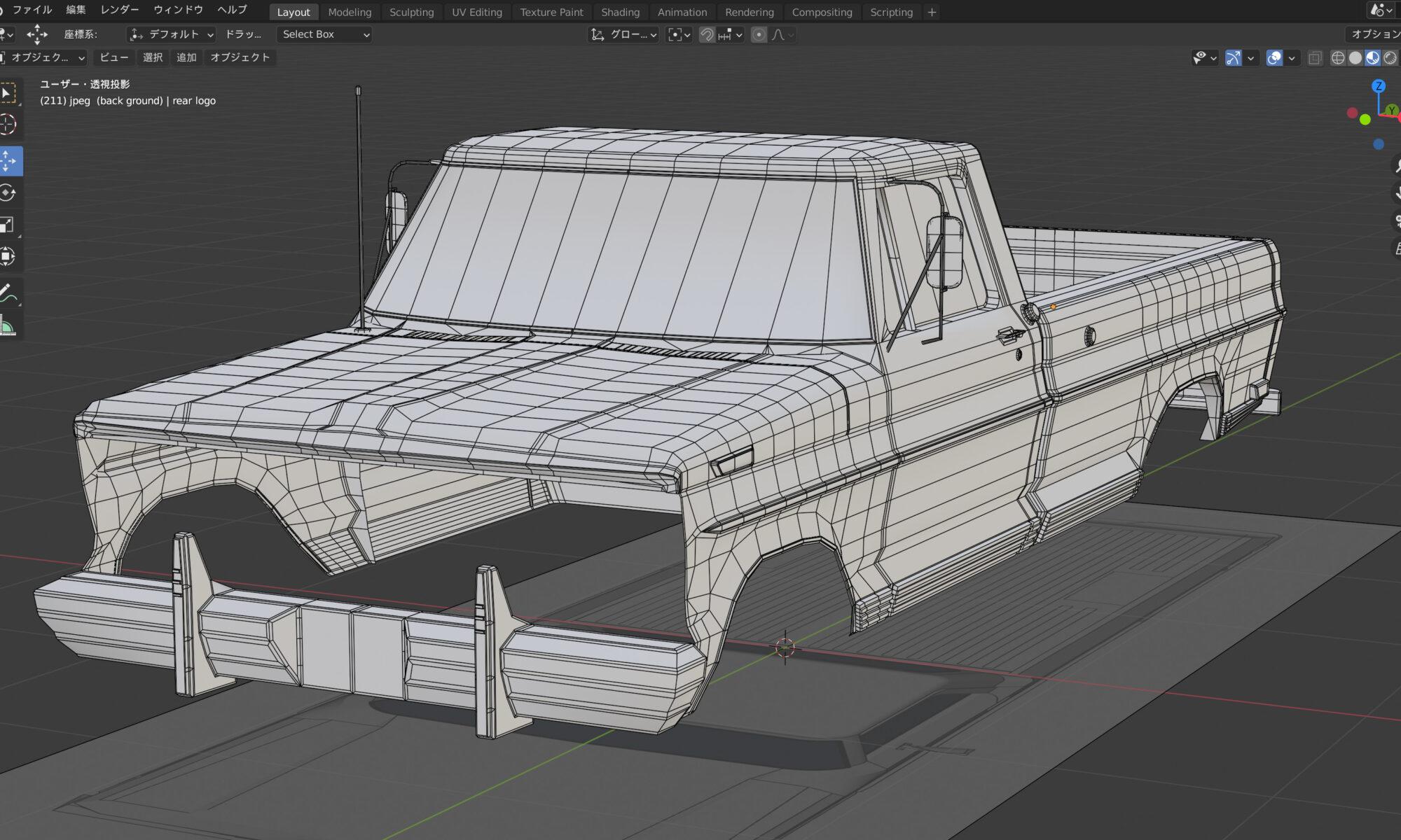 blender modeling FORD
