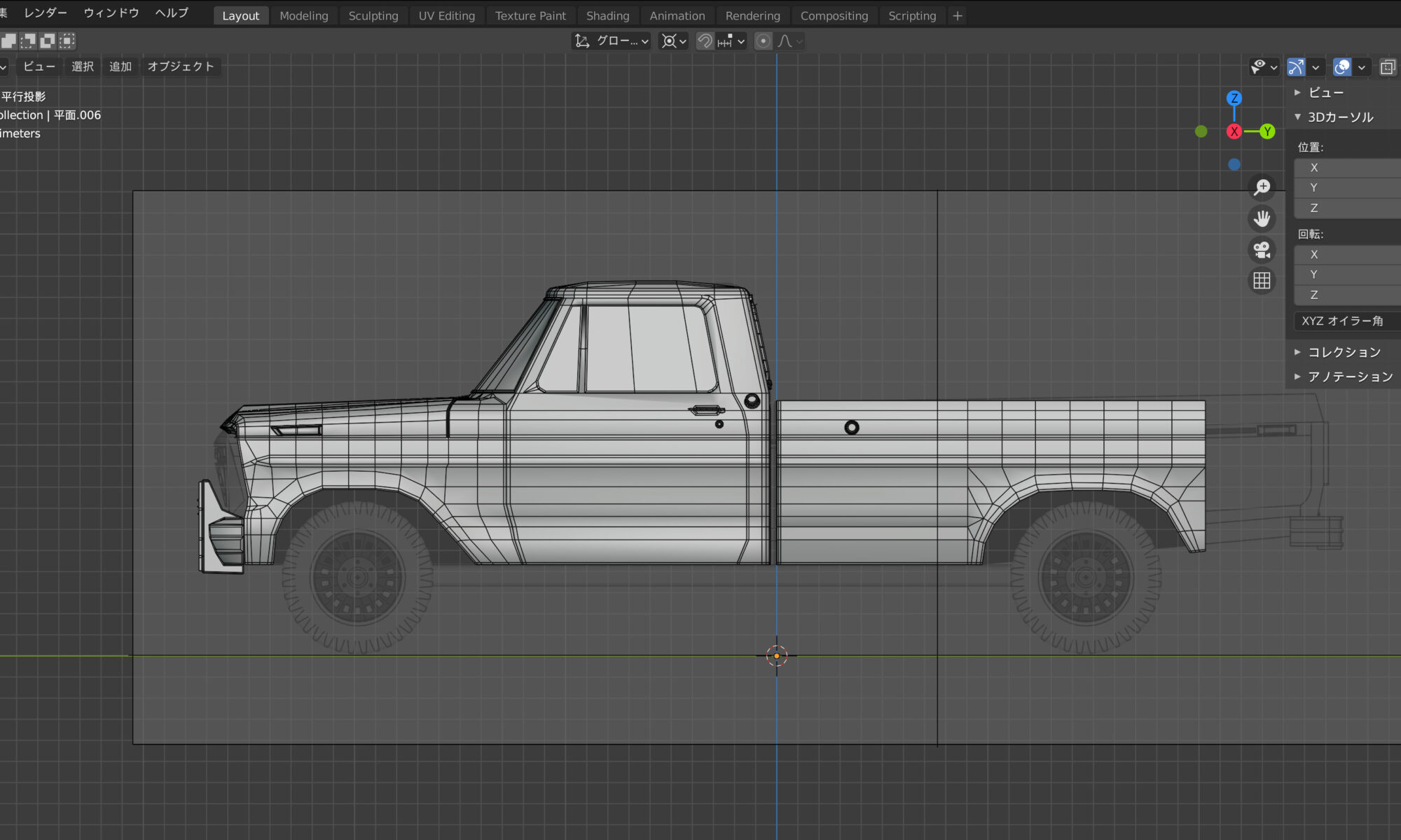 blenderでmodeling。Ford!