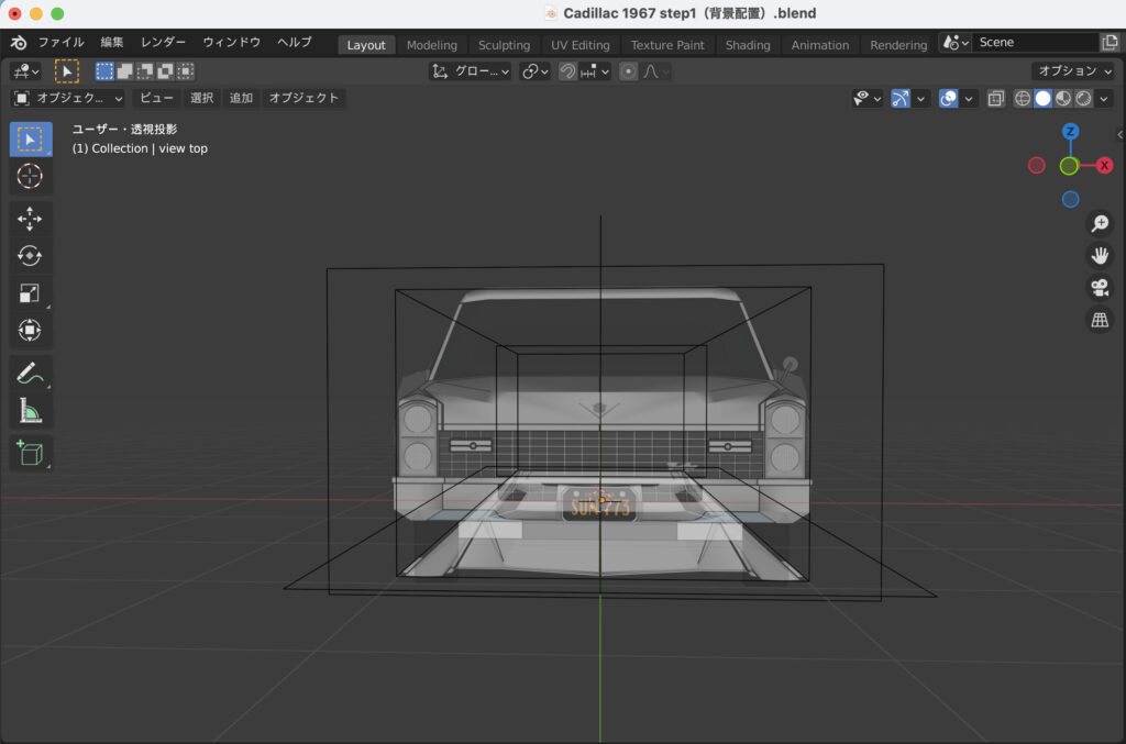 Cadillac Deville with blender