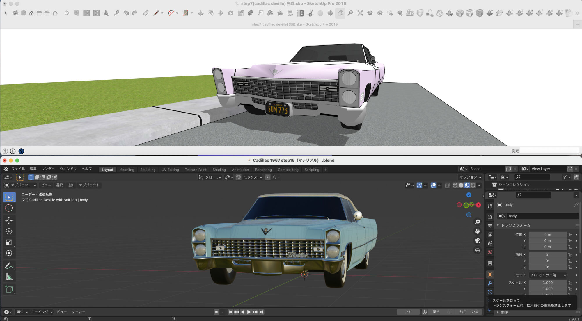 Sketch up×blender(Cadillac soft top)3